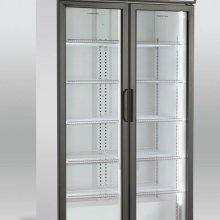 Displaykøleskabe