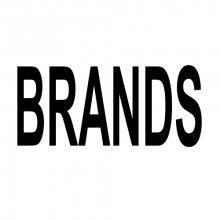 Brands - belysning